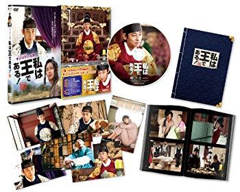 【返品?交換対象商品】 【】私は王である! 初回限定 チュ・ジフン in Palace エディション [DVD], 鑑定質屋 ゲンロク b1ae8874