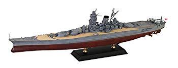 中古 セール 未使用 未開封品 ピットロード 1 700 卓越 スカイウェーブシリーズ プラモデル 戦艦 大和 W215 就役時 日本海軍