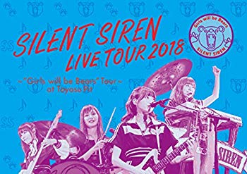 "中古 未使用 未開封品 代引き不可 天下一品 presents SILENT SIREN LIVE TOUR 2018 Bears""TOUR~ 爆売りセール開催中 @豊洲PIT be ~""Girls Blu-ray 初回限定盤 will"