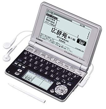 安い CASIO Ex-word 電子辞書 XD-SP6700BS 100コンテンツ多辞書 ネイティブ+7ヶ国TTS音声対応 メインパネル+手書きパネル搭載 モデル, 亀や和草 baa4096a
