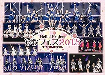 人気提案 【】Hello! Project 20th Anniversary!! Hello! Project ひなフェス 2018(モーニング娘。'18 プレミアム) [DVD], シバカワチョウ 64520d71