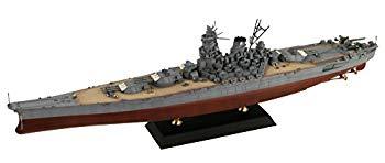 中古 未使用 未開封品 ピットロード 1 今だけスーパーセール限定 700 スカイウェーブシリーズ プラモデル W200 戦艦 最終時 大和 日本未発売 日本海軍