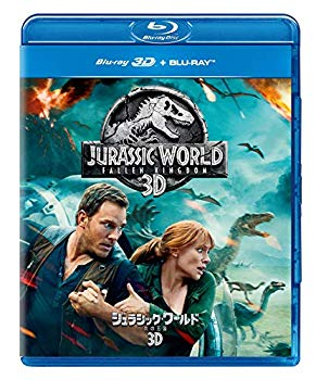 中古 ジュラシック ワールド 受注生産品 3D+ブルーレイセット 好評受付中 Blu-ray 炎の王国