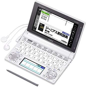 【中古】カシオ 電子辞書 エクスワード 高校生モデル XD-D4800WE ホワイト