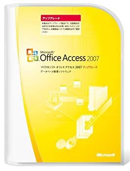 旧商品 メーカー出荷終了 サポート終了 MicrosoftOffice Access 2007 アップグレードOPwkN8nXZ0