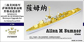 中古 未使用 即出荷 未開封品 1 毎日がバーゲンセール 700 サムナー級駆逐艦用 M 米海軍 アレン アップグレードセット