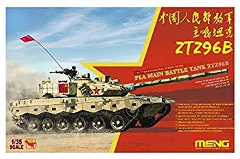 低価格化 中古 未使用 未開封品 数量限定 モンモデル 1 35 中国人民解放軍 MTS034 プラモデル 96B式 主力戦車