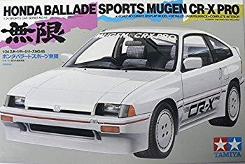 【中古】タミヤ 1/24 無限 CR-X PRO (1/24 スポーツカー:24045)