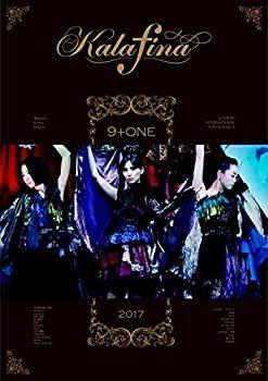 中古 Kalafina バースデー 記念日 ギフト 贈物 お勧め 通販 9+one 卓抜 DVD at 東京国際フォーラムホールA