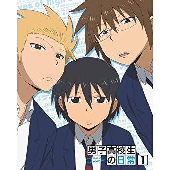 男子高校生の日常 スペシャルCD付き初回限定版 全6巻セットマーケットプレイス Blu rayセットiukZOXTP