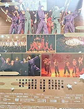中古 未使用 未開封品 ミュージカル 忍たま乱太郎 学園祭 第8弾 保障 即納送料無料 忍術学園 DVD