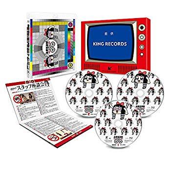 世界有名な 【】上坂すみれのヤバい○○ Blu-rayBOX, 本神戸肉森谷商店 b8e97772