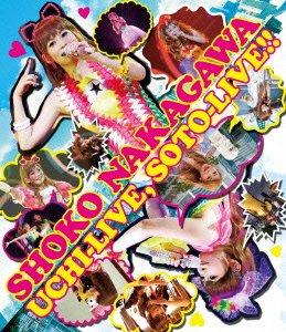 中古 限定タイムセール 未使用 低価格 未開封品 UCHI-LIVE Blu-ray SOTO-LIVE