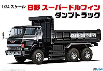 【中古】フジミ模型 1/24 トラックシリーズNo.2 日野 スーパードルフィン ダンプトラック