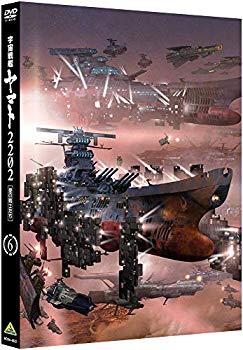 中古 宇宙戦艦ヤマト2202 愛の戦士たち DVD 海外限定 訳ありセール 格安 6