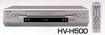 中古 安い 激安 プチプラ 高品質 MITSUBISHI HV-H500 トラスト 5倍対応 VHSビデオデッキ
