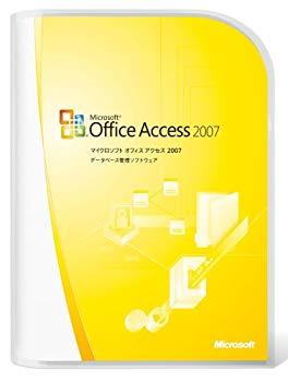 【中古】【旧商品/メーカー出荷終了/サポート終了】Microsoft Office Access 2007