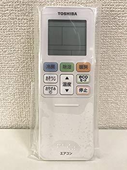 【中古】東芝純正パーツ エアコン用リモコン WH-TA03EJ 43066080