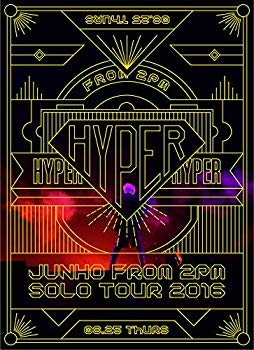 """<title>中古 JUNHO From 2PM Solo Tour 2016 """"HYPER"""