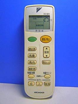 中古 激安 未使用 未開封品 激安特価品 エアコンリモコン ARC443A20 ダイキン