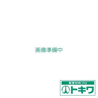 【中古】八光 パイプヒーターA型水用