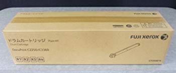 【中古】XEROX DocuPrint C2250用 ドラム/CT350615(40000枚) XE-DMC2250J