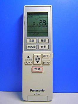 中古 上品 未使用 割り引き 未開封品 エアコンリモコン A75C3663 パナソニック