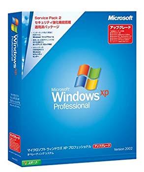 【中古】【旧商品/サポート終了】Microsoft Windows XP Professional Service Pack 2 アップグレード版