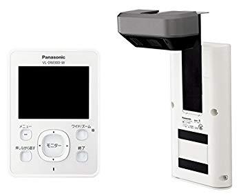 【中古】Panasonic ワイヤレスドアモニター ドアモニ ホワイト  ワイヤレスドアカメラ+モニター親機 各1台セット VL-SDM300-W