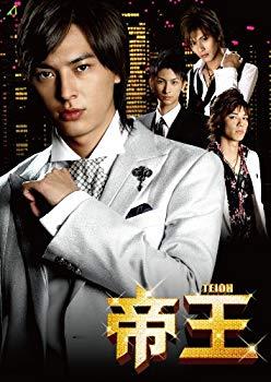 新品■送料無料■ 中古 帝王 新作入荷!! DVD-BOX