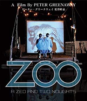 正規代理店 【】ZOO 【HDマスター】ブルーレイ [Blu-ray], クッチャンチョウ 4512c7c3