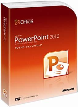 【中古】【旧商品】Microsoft Office PowerPoint 2010 通常版 [パッケージ]