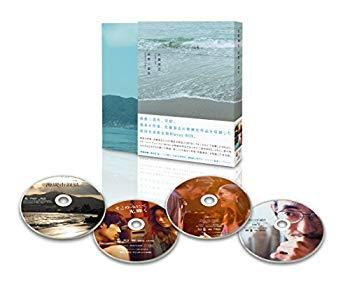 <title>中古 初回生産限定版 買い取り 佐藤泰志 函館三部作 Blu-ray BOX</title>