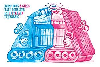 【中古】Hello!! BOYS & GIRLS HALL TOUR 2015 at 日比谷野音 [Blu-ray]