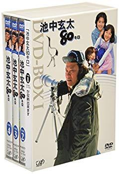 【中古】池中玄太80キロDVD-BOX I