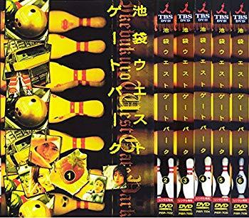 【中古】池袋 ウエストゲートパーク [レンタル落ち] 全6巻セット [マーケットプレイスDVDセット商品]