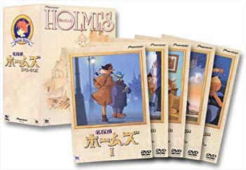 【中古】名探偵ホームズ DVD-BOX