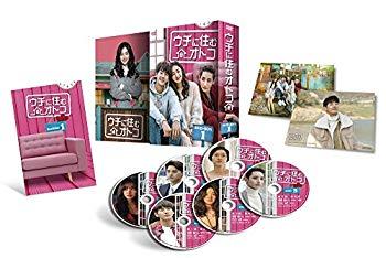 【中古】ウチに住むオトコ DVD BOX- 1
