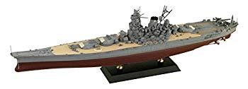 【中古】ピットロード 1/700 WPシリーズ 日本海軍 戦艦 大和 最終時 塗装済みプラモデル WP01