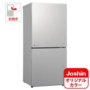 【中古】ユーイング 110L 2ドア冷蔵庫(シルバー)【右開き】UING UR-F110H のJoshinオリジナルモデル UR-J110H-S