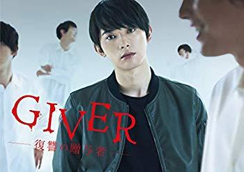 【中古】GIVER 復讐の贈与者 DVD BOX(5枚組)
