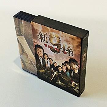 【中古】新・警視庁捜査一課9係 DVD BOX