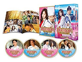 【中古】医心伝心~脈あり!恋あり?~ DVD-SET2