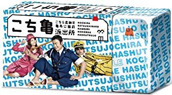 【中古】こちら葛飾区亀有公園前派出所 DVD-BOX