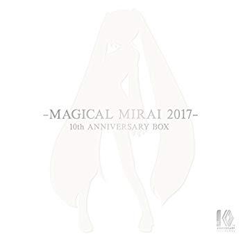 【中古】初音ミク「マジカルミライ 2017」 (初音ミク10周年記念盤Blu-ray)