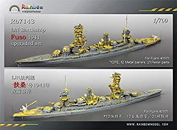 【中古】1/700 日本海軍戦艦 扶桑 1941 アップグレードセット
