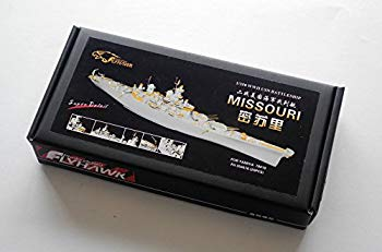 【中古】1/350 アメリカ海軍 戦艦 BB-63 ミズーリ 用ディティールセットfor タミヤ