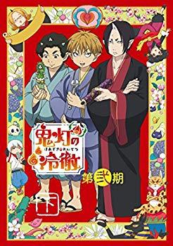 【中古】「鬼灯の冷徹」第弐期 Blu-ray BOX 下巻(期間限定版)