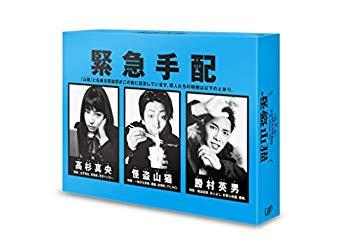【中古】怪盗 山猫(DVD-BOX)
