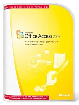 中古 旧商品 メーカー出荷終了 サポート終了 Microsoft アカデミック 予約販売品 Office ふるさと割 Access 2007